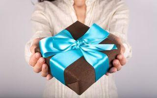 Идеи для подарка с выходом на пенсию