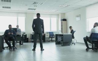 Как поставить на место начальника самодура?