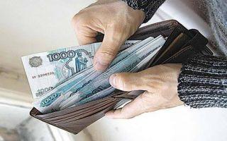 Что такое номинальная заработная плата?