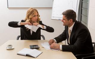 Узнаем, как уволиться без отработки