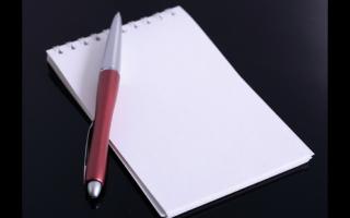 Как написать автобиографию для работы?