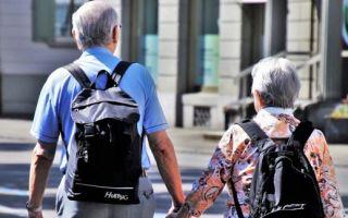 Какой нужен стаж для выхода на пенсию?