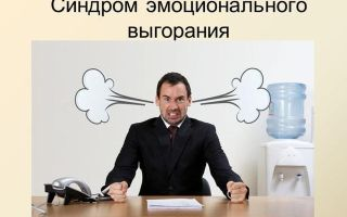 Почему начальник придирается?