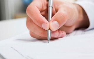 Как написать заявление на отпуск?