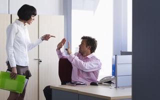 Советы психолога о том, как не переживать из-за работы