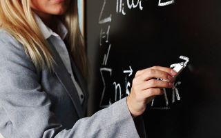 Как рассчитываются отпускные учителю?