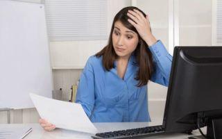 Рекомендации о том, как сказать об увольнении