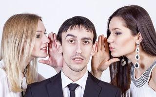 Как работать мужчине в женском коллективе?