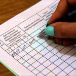 Как оформить вкладыш в трудовую книжку - образец правильного заполнения