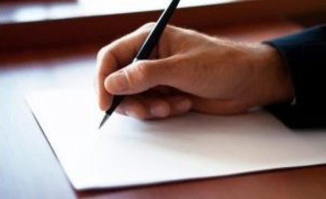 Образец заявления на отпуск за свой счет и отгул в счет отпуска - как написать